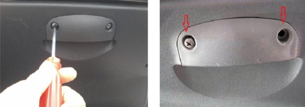 Снятие ручки багажника Калина